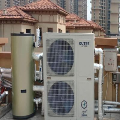 地暖和中央空调(二联供)
